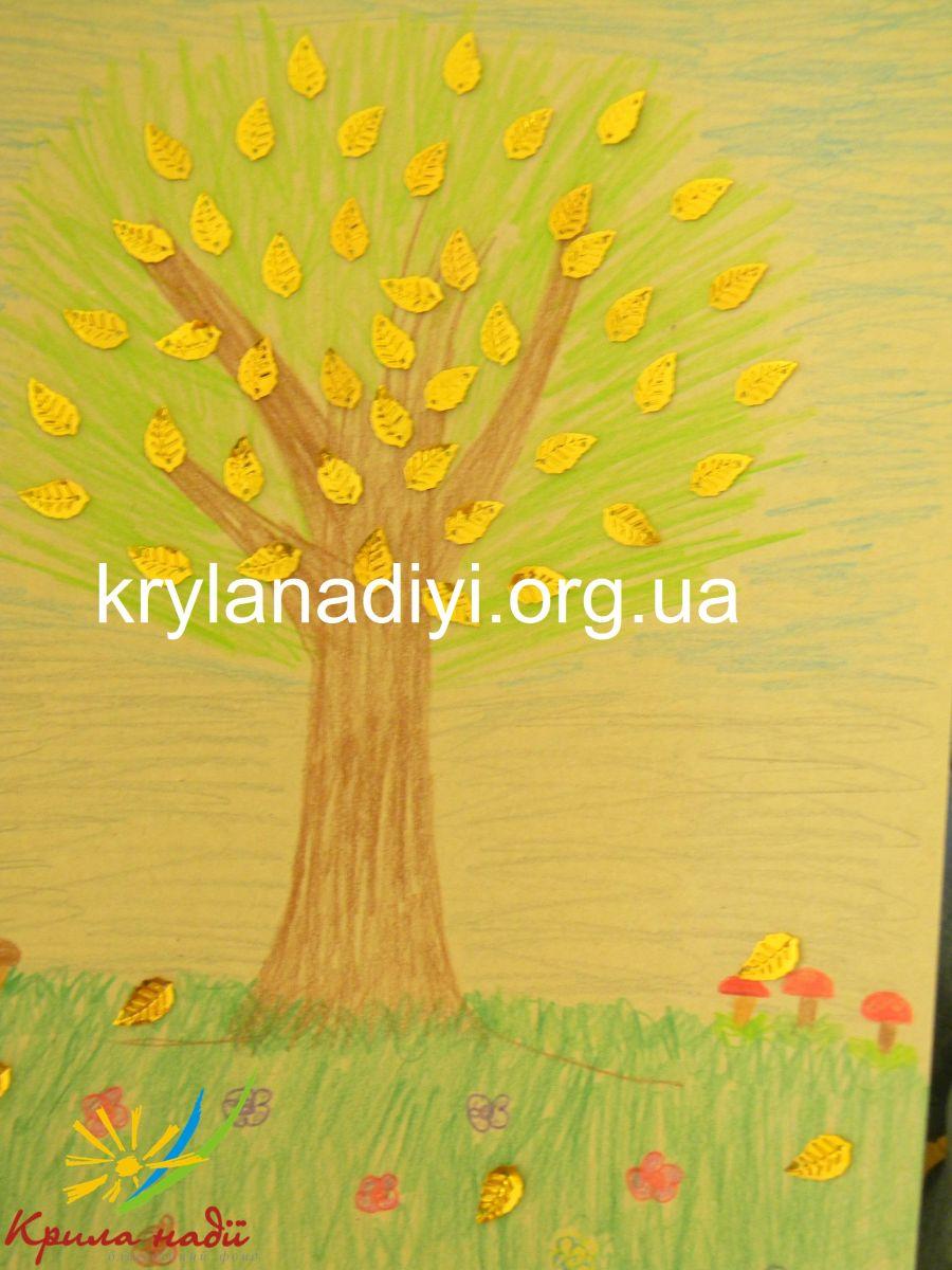 Ліля створювала дерево разом із